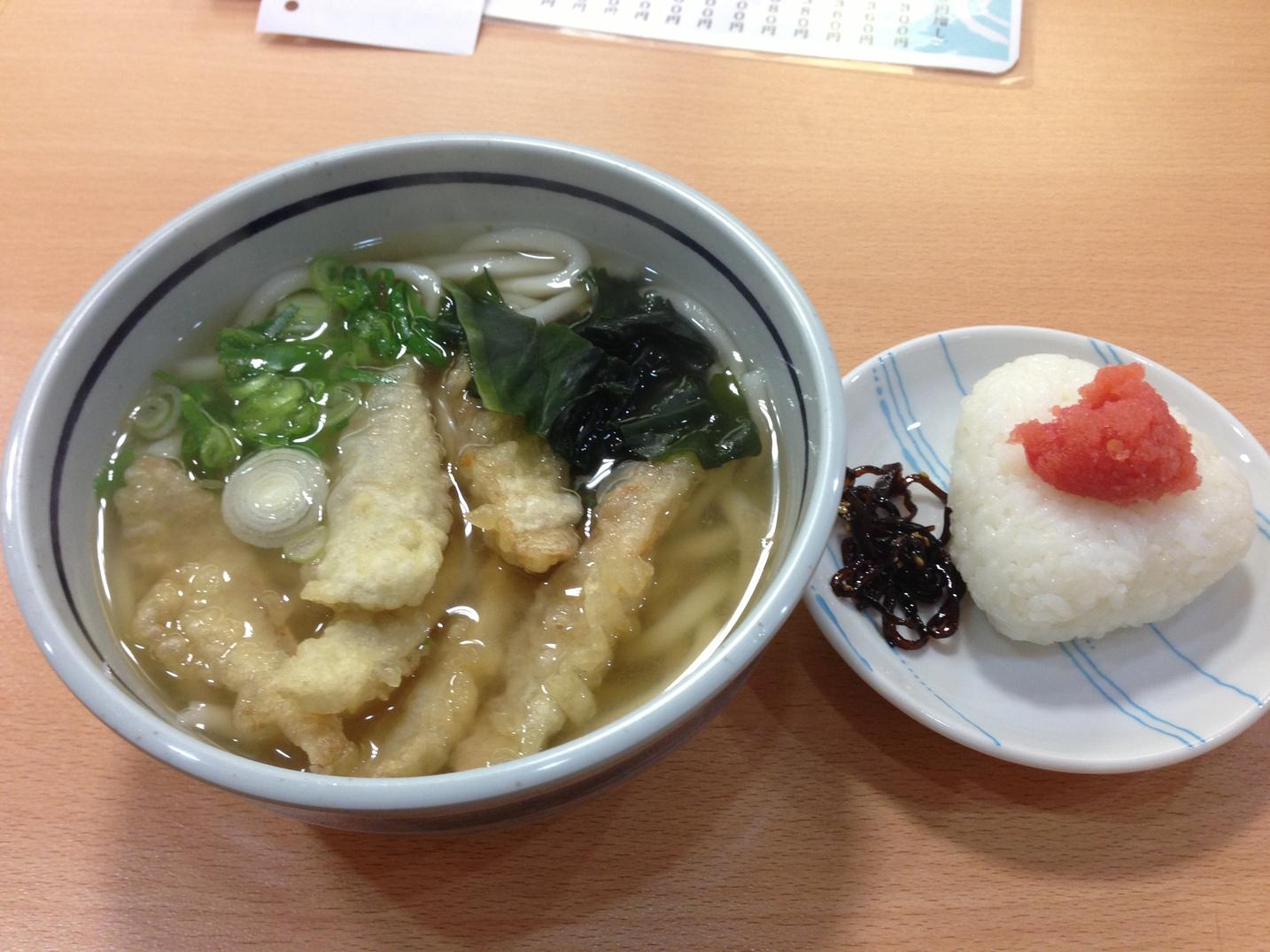 麺処 おおくぼ