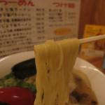 18205656 - くらわんか@麺(リフトアップ)