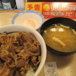 18205668 - 牛めし(並) 280円