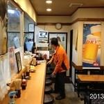 ぎょうざ屋 - 内観写真:2013.4.3(水)19時半初訪問(^_^)