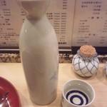 18207142 - お酒二合.jpg