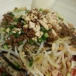 Karyuuhansou - 汁なし担々麺