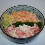 小樽ポセイ丼 - フレーク丼 500円