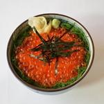小樽ポセイ丼 - いくら丼 700円!海の宝石です♪