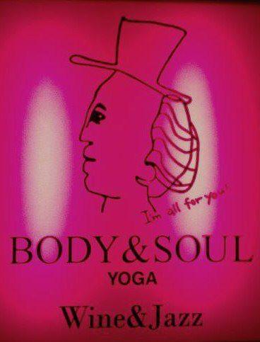 BODY&SOUL 用賀