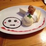 カフェカーロ - チーズケーキ