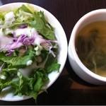 18215439 - ランチ・サラダとスープ