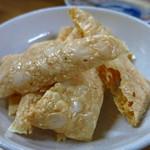 三河屋 - カリカリチーズ300円