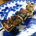 三河屋 - ナンコツ(塩)110円