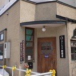 カエルヤ珈琲店 - 隅っこにあります