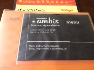 ambis name=