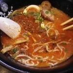18223835 - スープの色が激変(笑)
