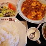 四川チャイナ - マーボー豆腐定食