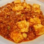 四川チャイナ - マーボー豆腐