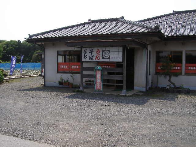 山盛 name=