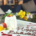 ブルーグロッソ - お祝いに誕生日ケーキご用意できます。