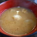 アチック - 味噌汁