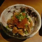 芋んちゅ - 鶏皮ゆずぽん