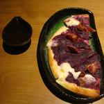 芋んちゅ - 紅芋ピザハーフ