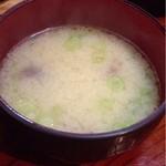 Maguroryourikibun - アラ汁