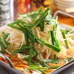 黒木屋 宮崎清武加納 - 4月より復活!!ちりとり鍋は大人気です♪