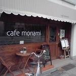カフェ モナミ - カフェモナミさん外観