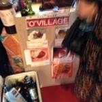 オー・ビレッジ - 2013年4月5日アフリカンフェスティバルにて
