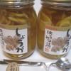 長坂養蜂場 - 料理写真:しょうがはちみつ漬け¥1380@'13.2.下旬