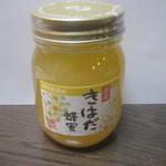 18237850 - きはだ蜂蜜430g¥2160@'13.2.下旬