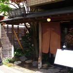 18239522 - 京金(外観 part2)