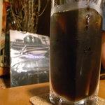 マイルストーン - アイスコーヒー