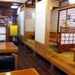 こみや寿司 - 店内