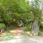 森のラーメン高須 - お店の敷地の入り口