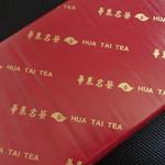 華泰茶荘 - 華泰名茶の包装紙