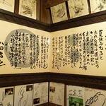 北海道料理 かすべ -
