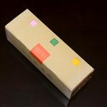 柿の種専門店 かきたねキッチン - キューブ 3箱 詰め合わせ