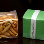 柿の種専門店 かきたねキッチン - わさびと醤油あわせ+カシューナッツ