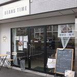 ビーンズ タイム - 店入口