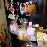 bake-house -