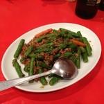 萬福飯店 - インゲン豆