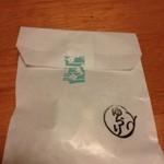 ゆらり - 包み袋