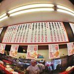 ラーメン魁力屋 - カウンター上のメニュー表