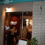 カオマンガイ専門店 Pui -