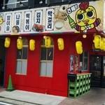 18260512 - 韓まる勝川店