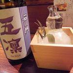 日本料理 櫂 - 五凛◎すずしげ◎