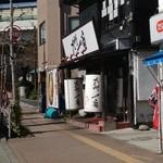 九州一番 - 目立つ外観