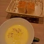 ハタケカフェ - スープとフォカッチャ