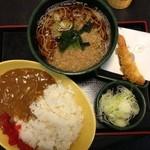 ゆで太郎 - カレーセット