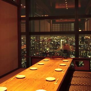 東京の夜景を独り占め!個室席は3名様~50名様まで
