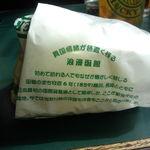 18271490 - 浪漫函館で包まれてます。
